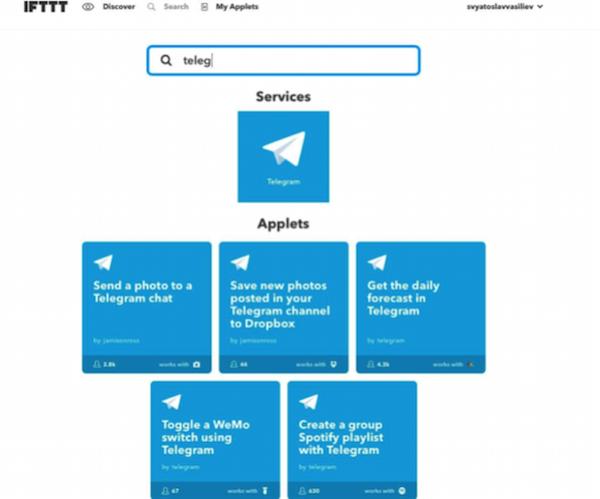 Как подружить Telegram-бота с телефонией - 7