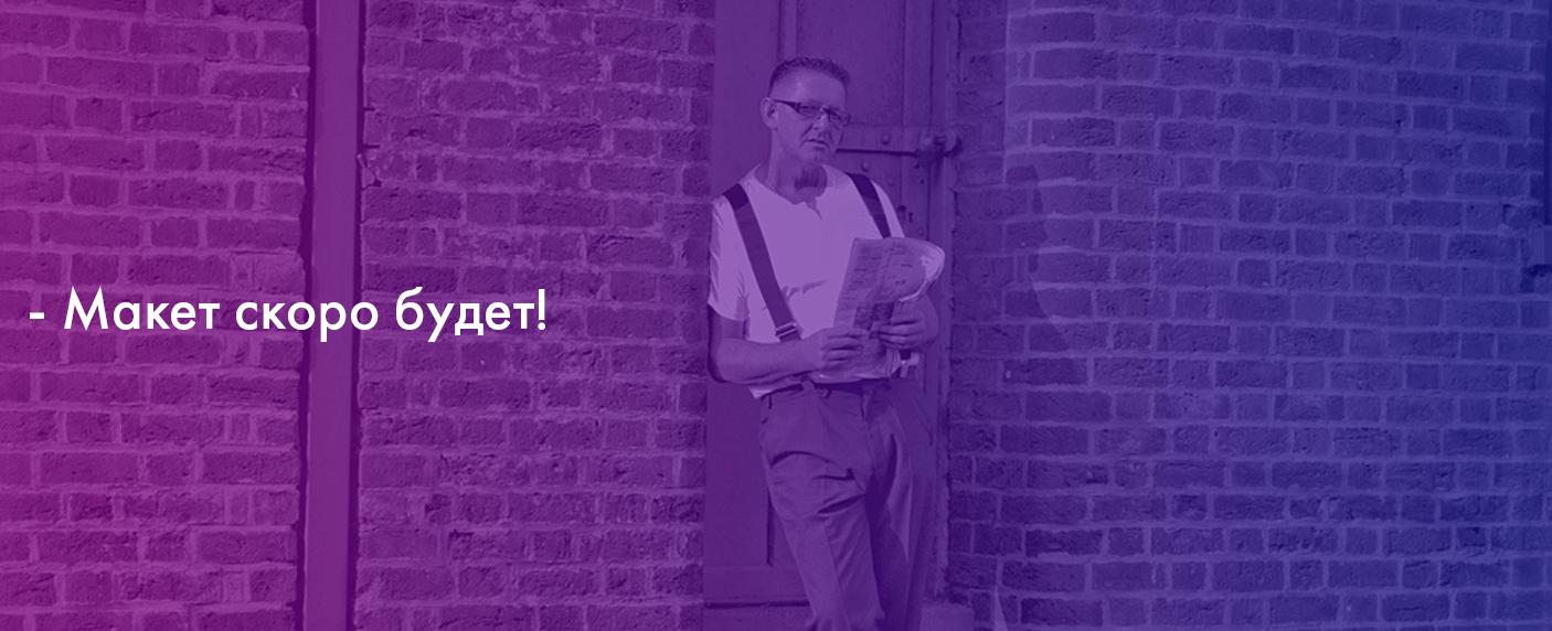 Кто ты в стартапе: хипстер, хастлер, хакер или аналитик - 6