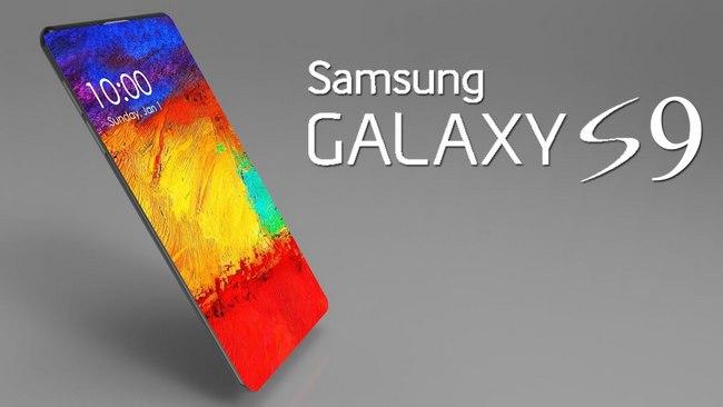 Работы над смартфоном Samsung Galaxy S9 начались раньше срока
