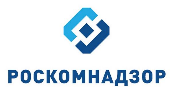 Роскомнадзор может оштрафовать любую компанию с формой обратной связи на сайте - 1