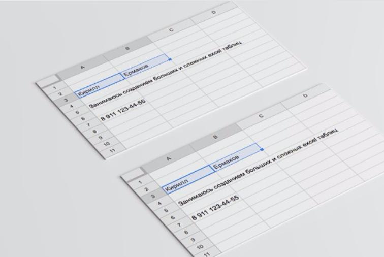 6 свежих примеров разбора и улучшения дизайна простыми способами - 11
