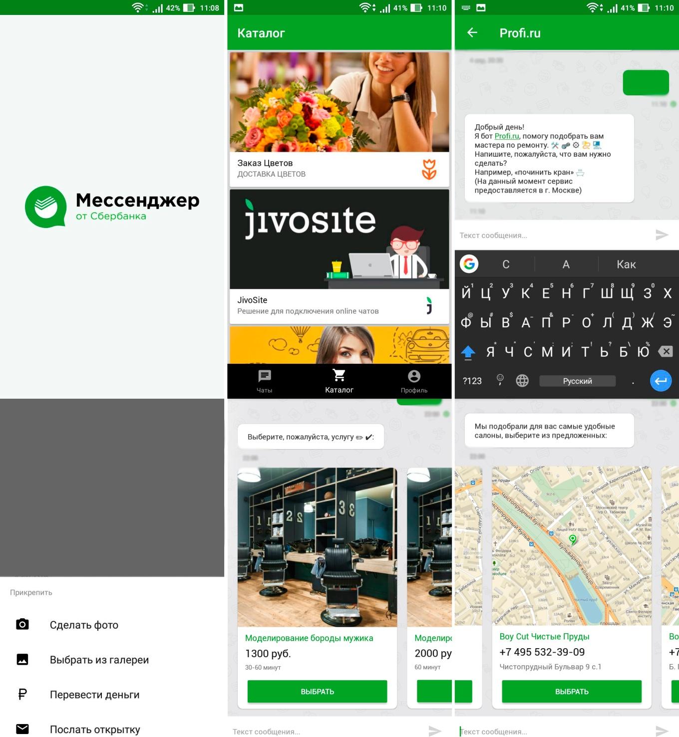 KupiVip в мире порошка, Яндекс.Маркет в эпохе ЖЖ и «Утконос» в топе магазинов - 1