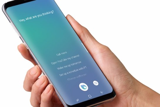 Что придет на смену смартфонам?