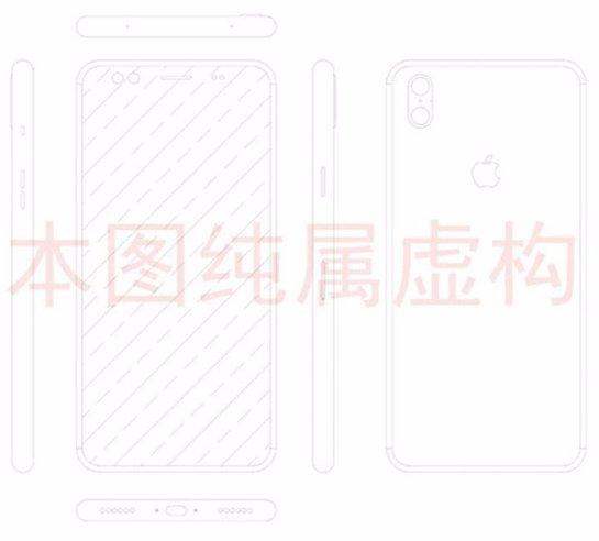 В сеть утекло первое изображение iPhone 8