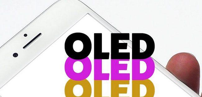 LG Display считает, что 58% смартфонов в следующем году будут оснащены панелями OLED