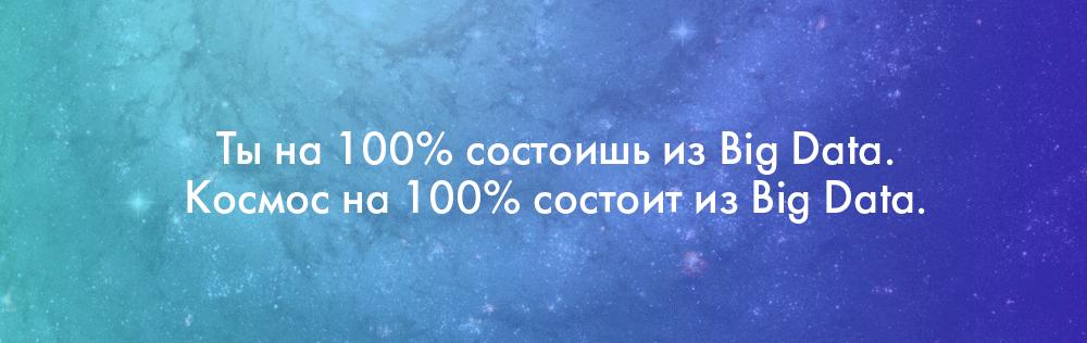 Финтех: 7 космических карьерных трендов - 3