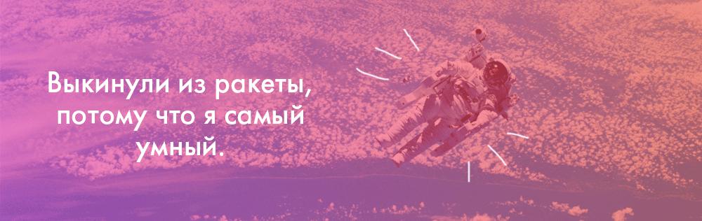Финтех: 7 космических карьерных трендов - 4