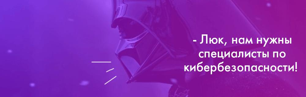 Финтех: 7 космических карьерных трендов - 5