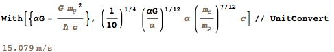 Почему на то, чтобы найти точное значение постоянной Планка, понадобилось 100 лет? - 77