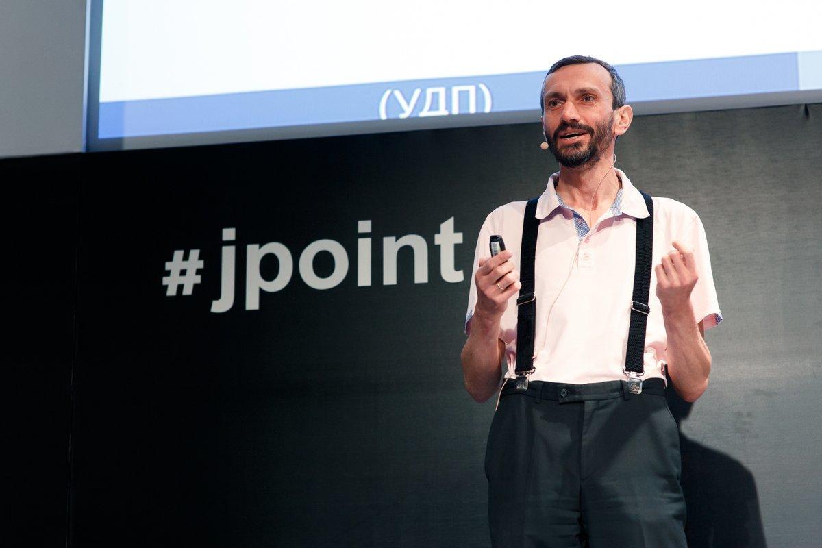 Два сапога Java: как прошли JBreak и JPoint 2017 - 12