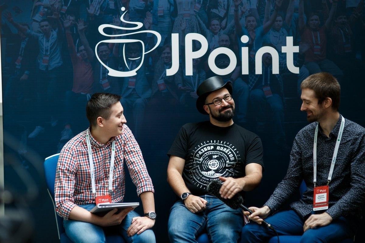 Два сапога Java: как прошли JBreak и JPoint 2017 - 13