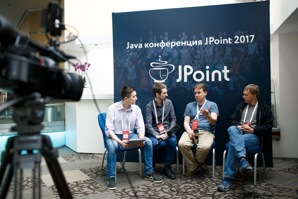 Два сапога Java: как прошли JBreak и JPoint 2017 - 3