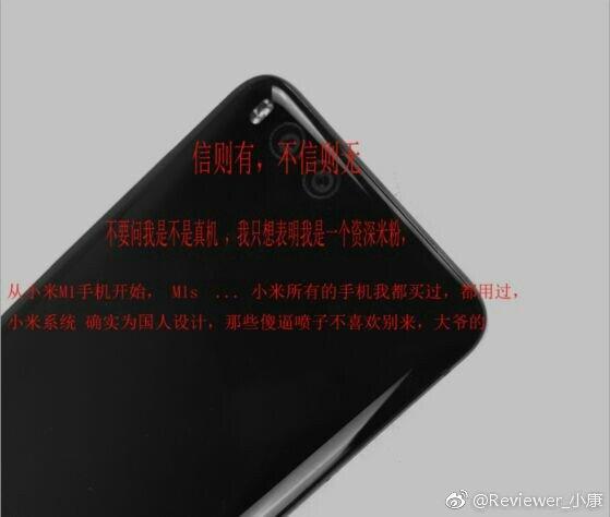Новые фотографии смартфона Xiaomi Mi6 подтверждают отсутствие разъема 3,5 мм