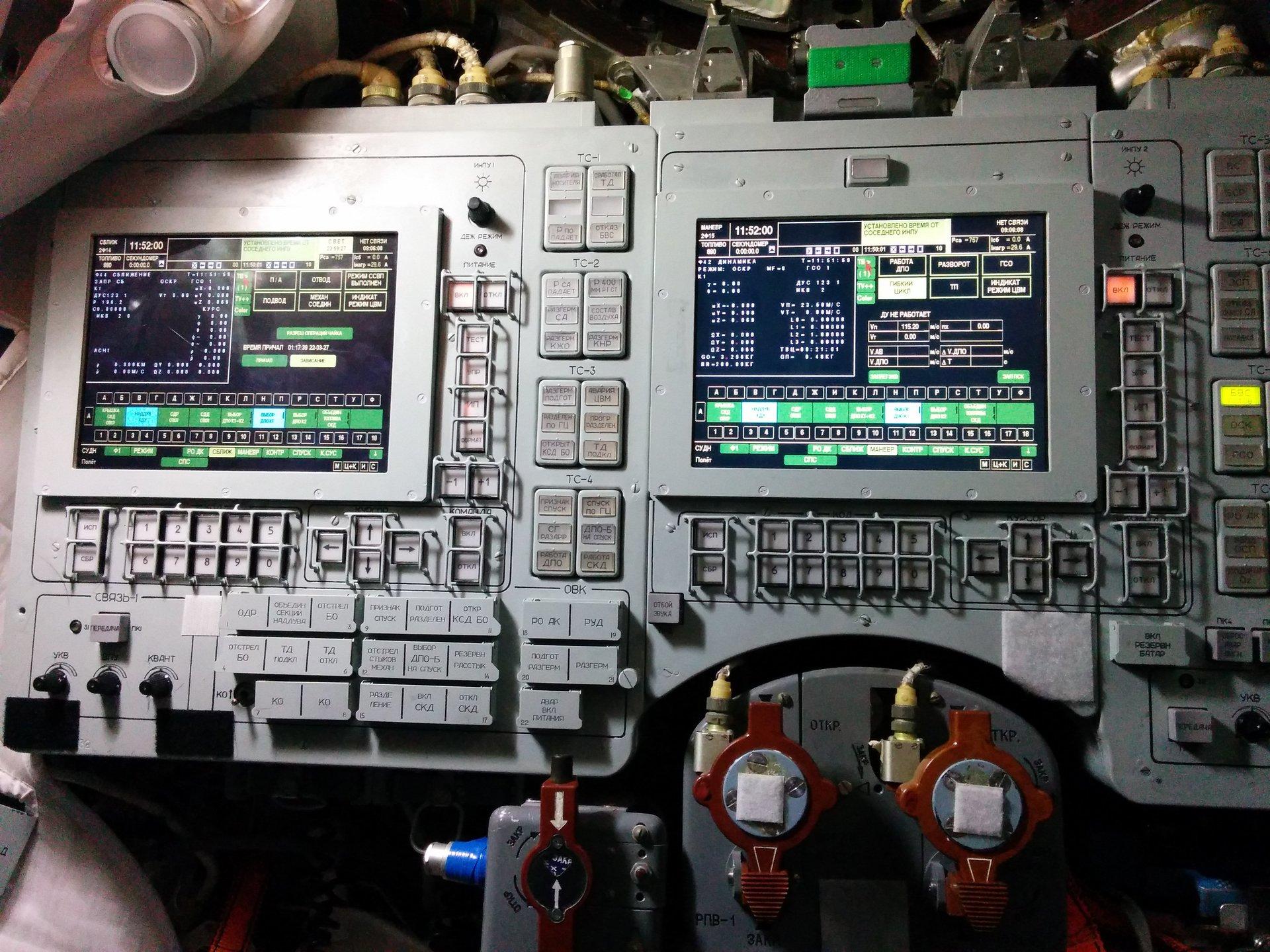 Использование COTS-технологий в космосе - 8