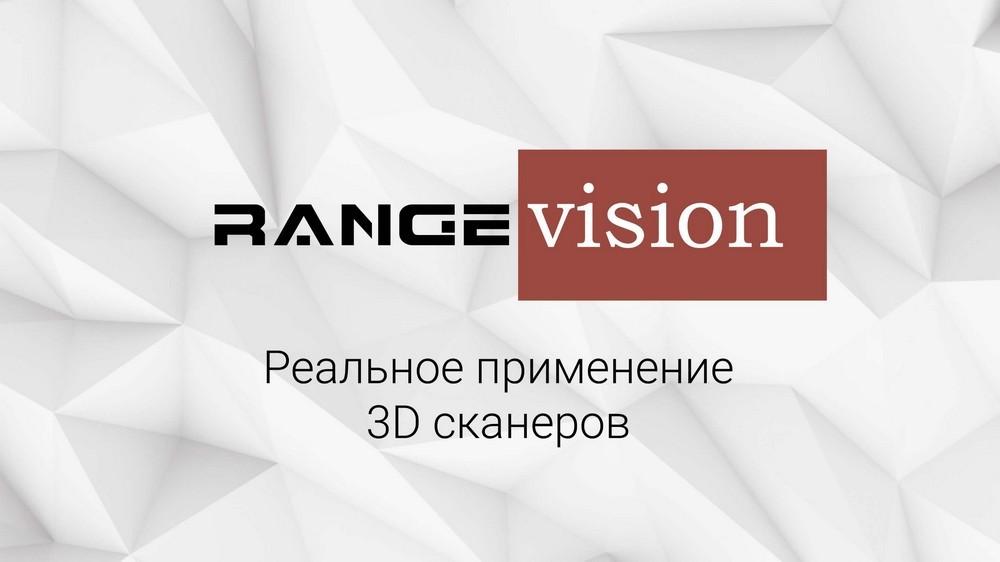 Top 3D Expo 2017 состоялась - 13