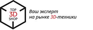 Top 3D Expo 2017 состоялась - 22