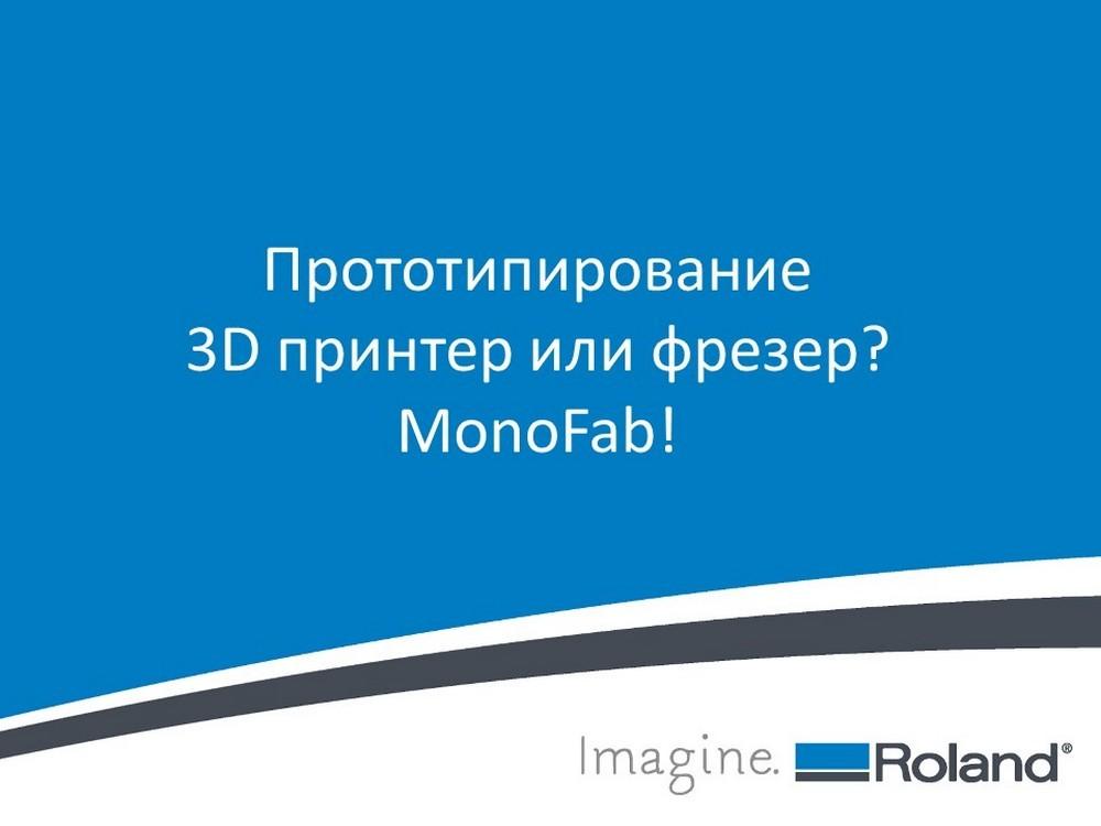 Top 3D Expo 2017 состоялась - 9