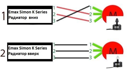 Как новичку собрать квадрокоптер ZMR250 - QAV250 с Aliexpress (1 часть) - 14