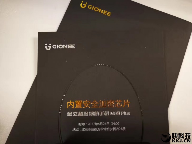 Смартфон Gionee M6S Plus будет оснащен дактилоскопическим датчиком