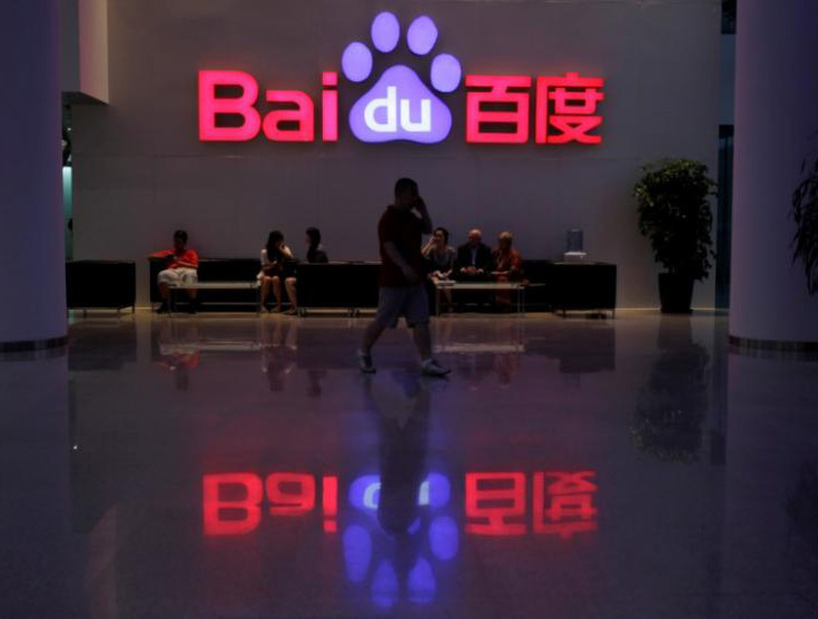 Проект Apollo реализуется совместно с партнерами Baidu