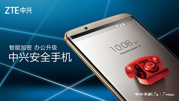 ZTE анонсировала смартфон ZTE Axon 7s и «промышленную версию» модели Axon 7 Max