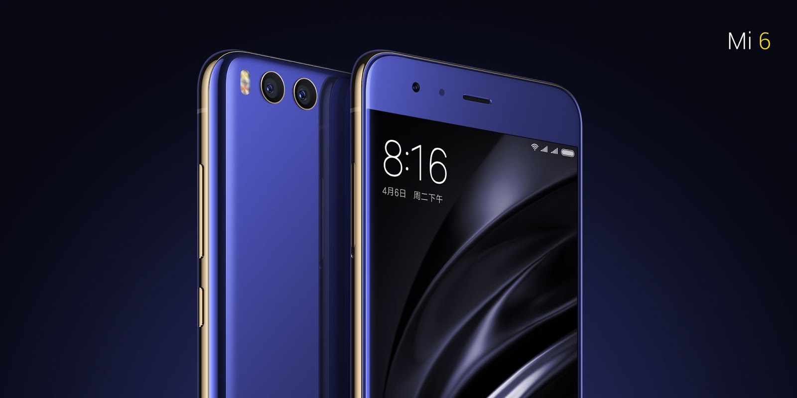 Дождались: Xiaomi Mi 6 представлен официально - 10