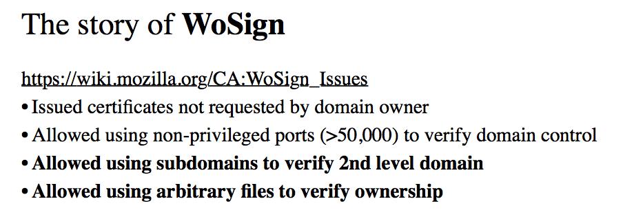 Масштабируя TLS - 18