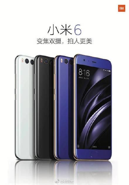 Опубликованы официальные изображения смартфона Xiaomi Mi6 в трех разных цветах - 1