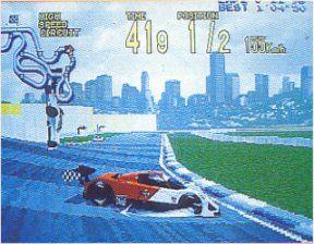 Реализация псевдо-3D в гоночных играх - 30