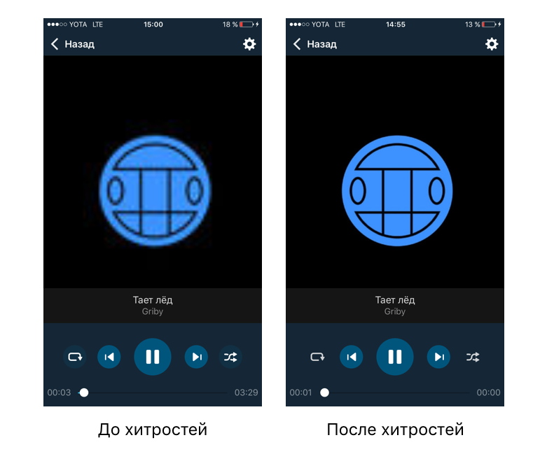 Внедрение сервиса Apple Music в iOS-приложение - 4