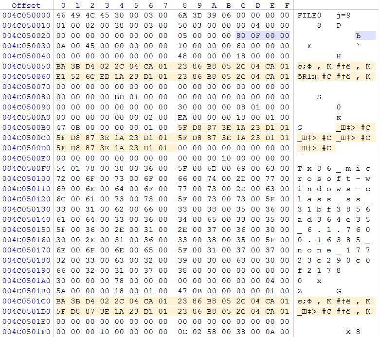 Восстановление данных из поврежденного массива RAID 50 - 4