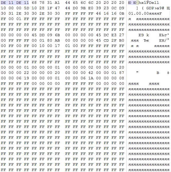 Восстановление данных из поврежденного массива RAID 50 - 1