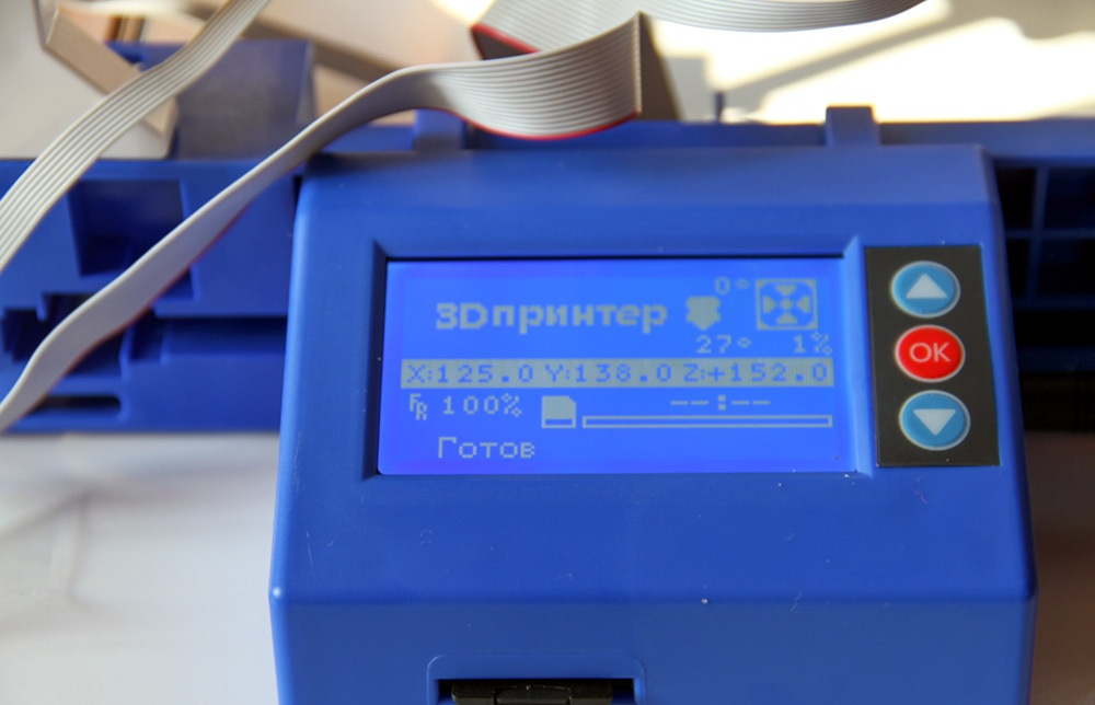 3D принтер Funtastique EVO v1.0: первое знакомство - 20