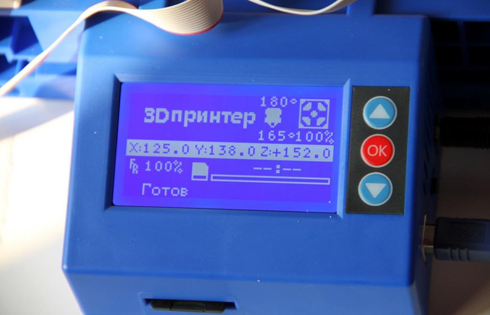 3D принтер Funtastique EVO v1.0: первое знакомство - 23