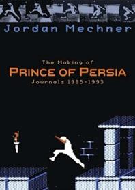 Анализ исходного кода и защиты от копирования Prince of Persia - 6