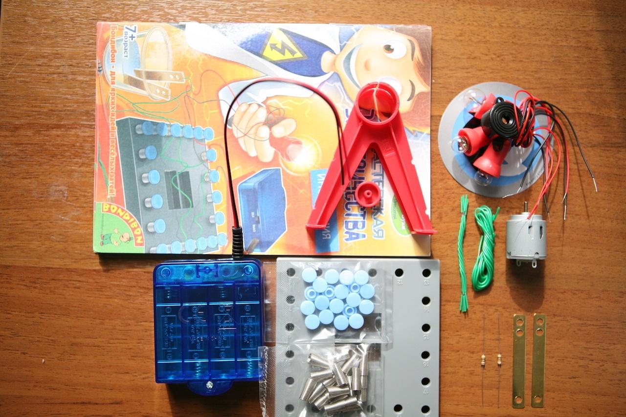 Набор «Мастерская электричества» для детей: коллекция из 22 забавных geek-фокусов - 3