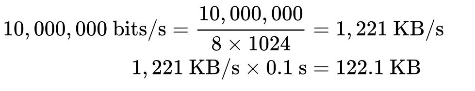Внутренние механизмы ТСР, влияющие на скорость загрузки: часть 2 - 10