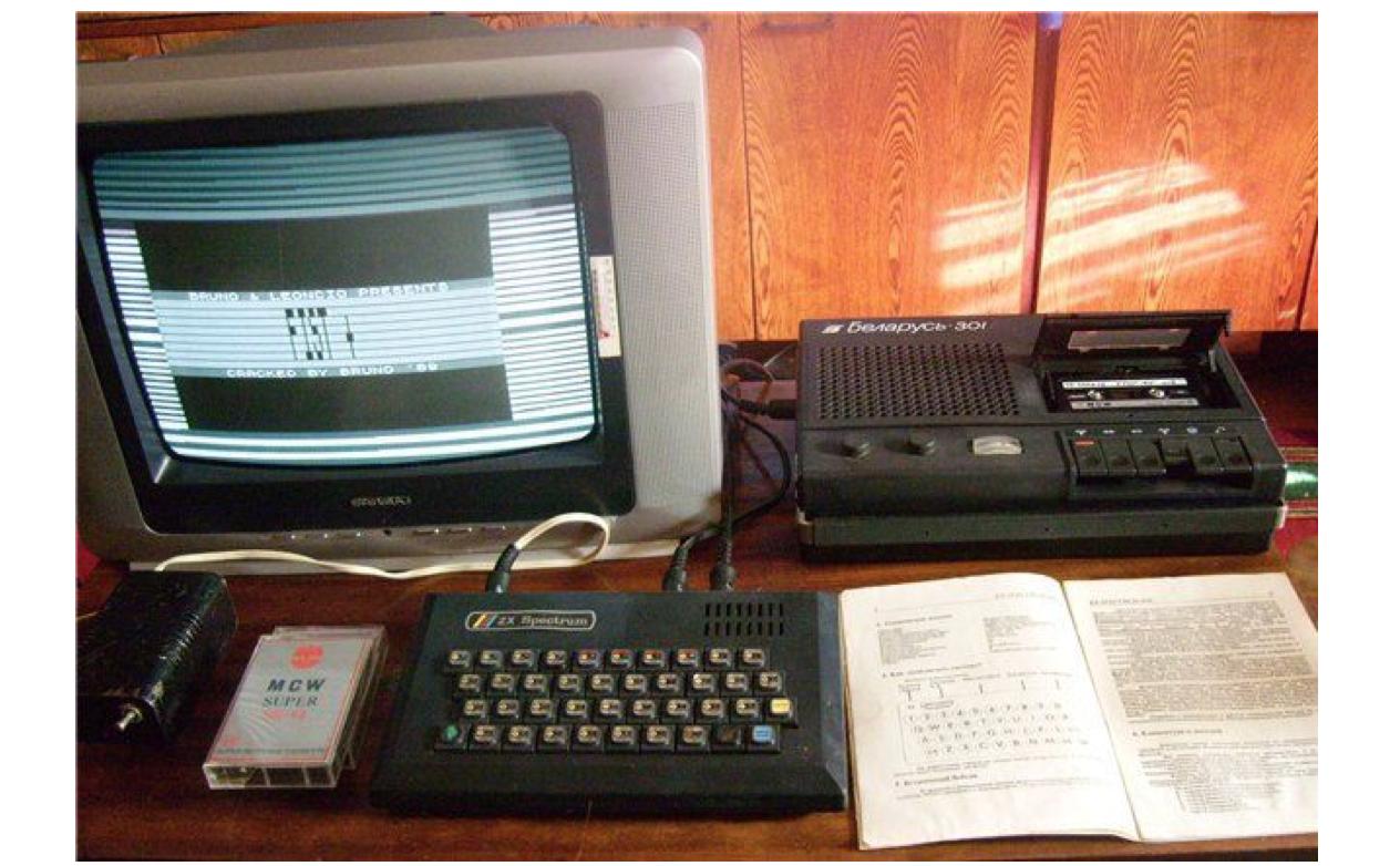ZX Spectrum: 35-летний юбилей - 1