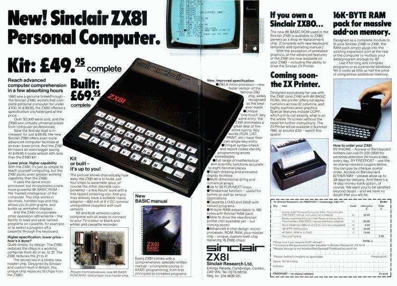 ZX Spectrum исполнилось 35 лет - 2