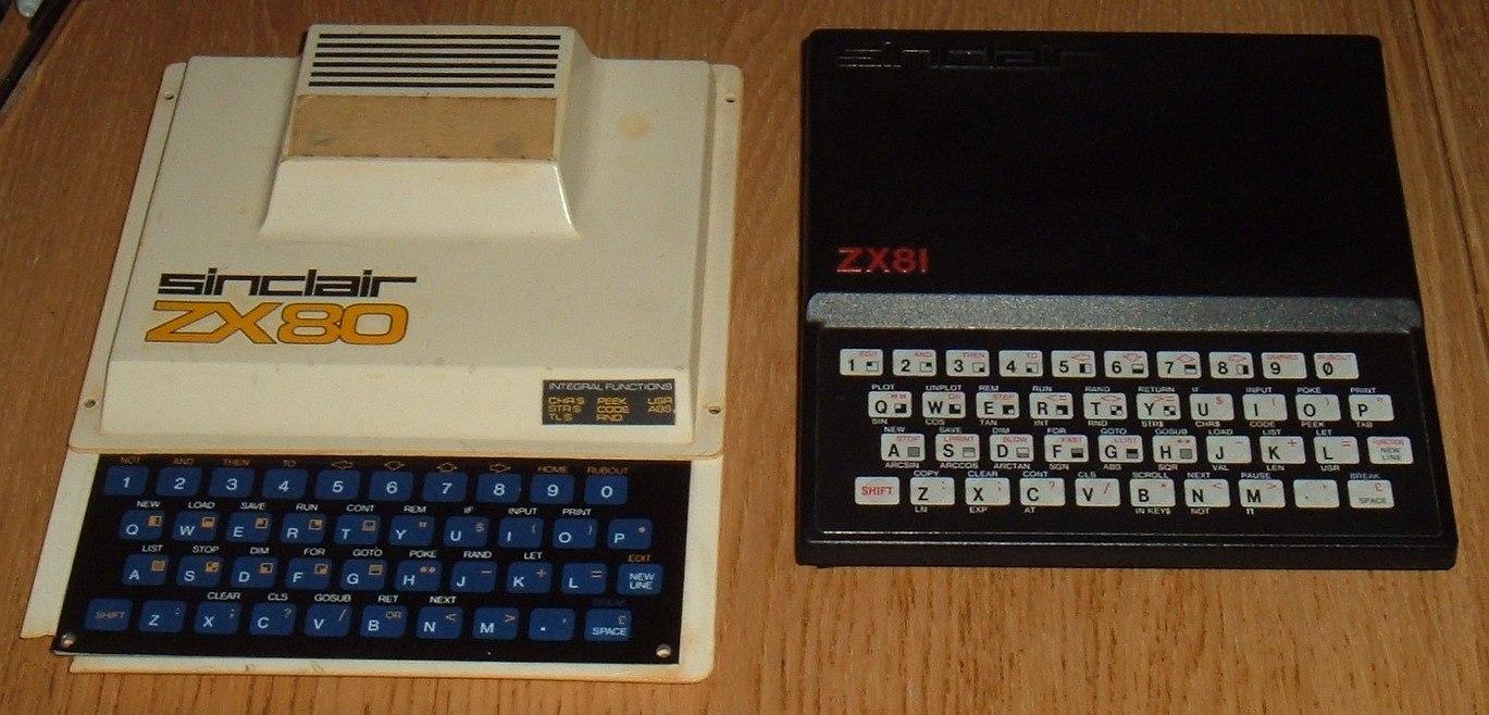 ZX Spectrum исполнилось 35 лет - 4