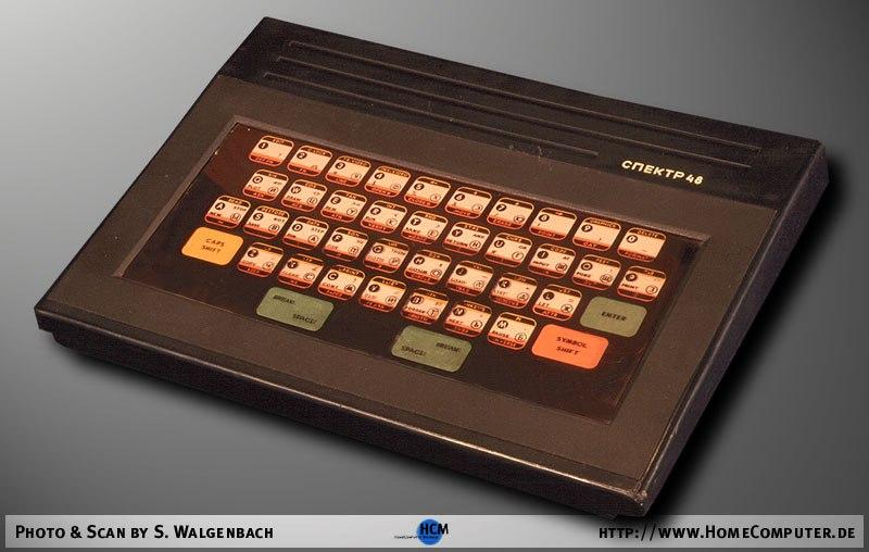 ZX Spectrum исполнилось 35 лет - 9