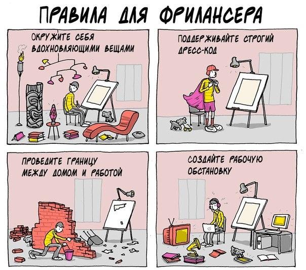 Beyond working place: чем еще может быть полезен коворкинг фрилансеру - 1