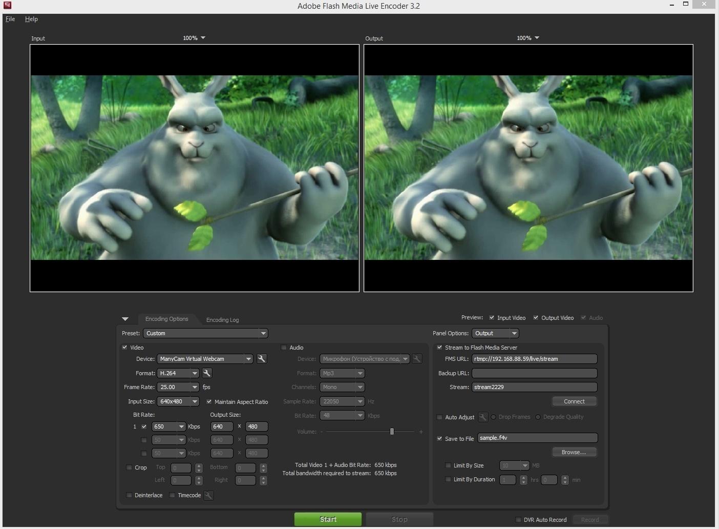Трансляция RTMP видеопотока из Live Encoder на WebRTC - 6