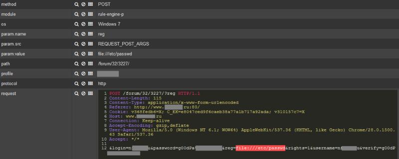 Как хакеры атакуют веб-приложения: боты и простые уязвимости - 7