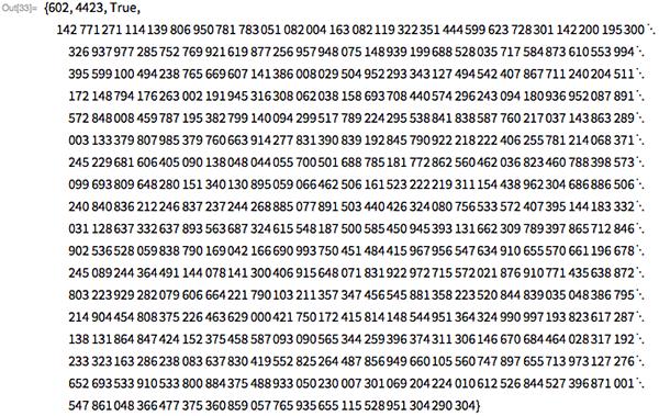 Простые числа Мерсенна и тест Люка-Лемера - 106