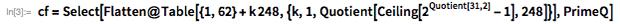 Простые числа Мерсенна и тест Люка-Лемера - 21