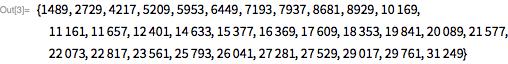 Простые числа Мерсенна и тест Люка-Лемера - 22