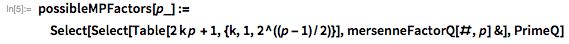 Простые числа Мерсенна и тест Люка-Лемера - 33
