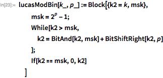 Простые числа Мерсенна и тест Люка-Лемера - 82