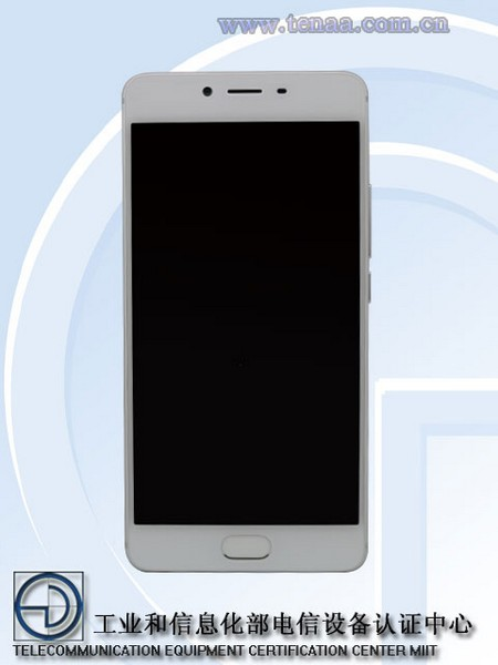 Смартфон Meizu E2 наделят 4 ГБ ОЗУ